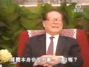 TVB新闻透视 江泽民怒斥香港记者